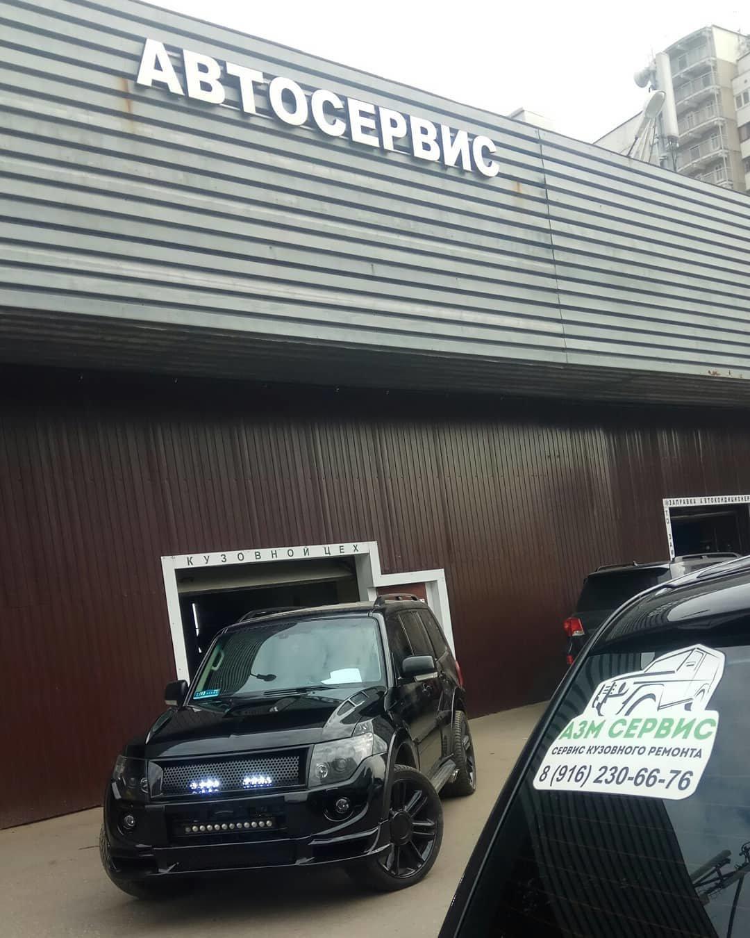 Автосалон на мичуринском москва автосалоны kia г москвы
