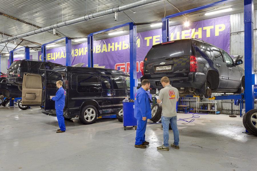 Автосалоны москва метро тульская деньги под залог автомобиля в новороссийске