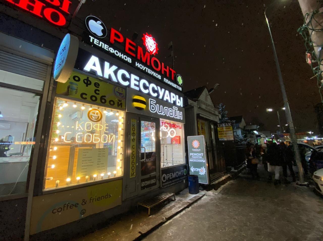 Купить сигареты петрозаводск ночью купить белорусские сигареты москве