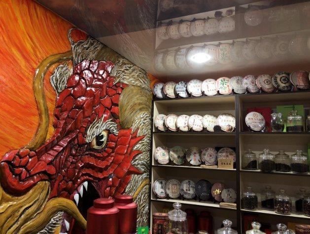 магазин с чаем екатеринбург