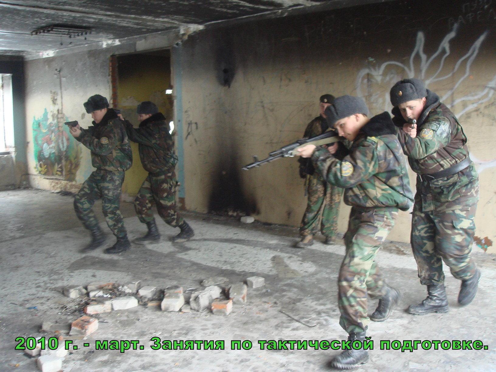 Военный клуб для детей в москве ночные клуб волжского
