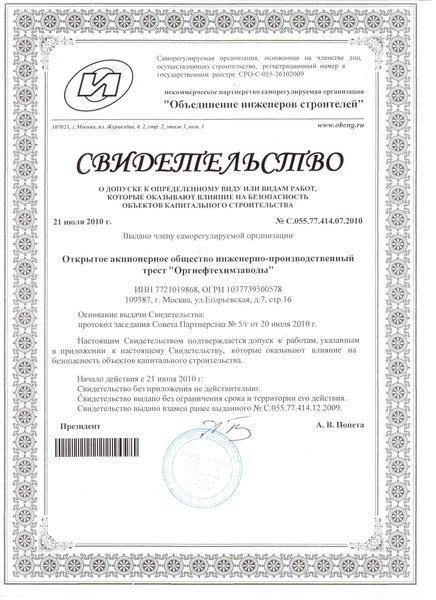 юридическая консультация у метро люблино