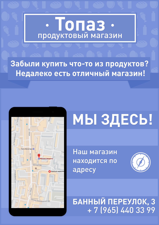 Электронные сигареты купить в москве проспект мира электронные сигареты в омске купить цена