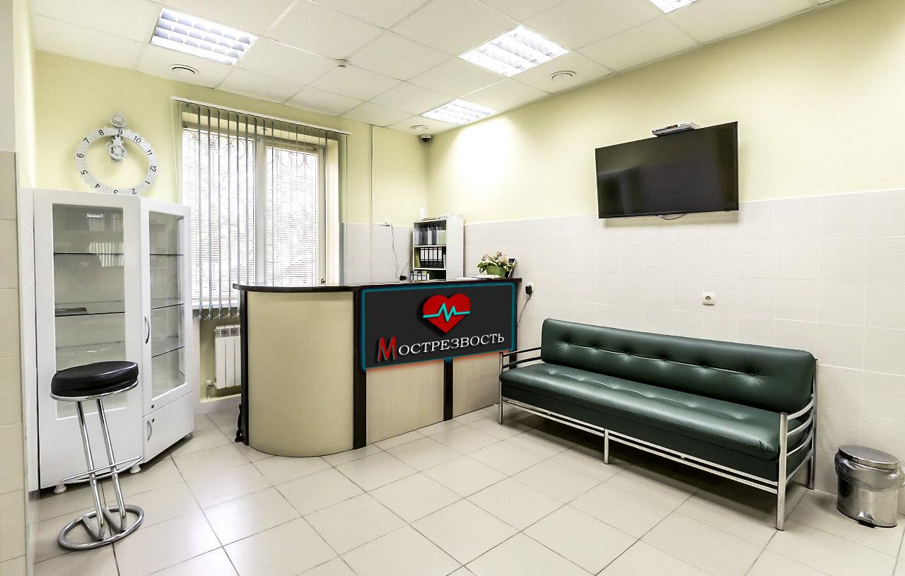 наркологическая клиника первомайский