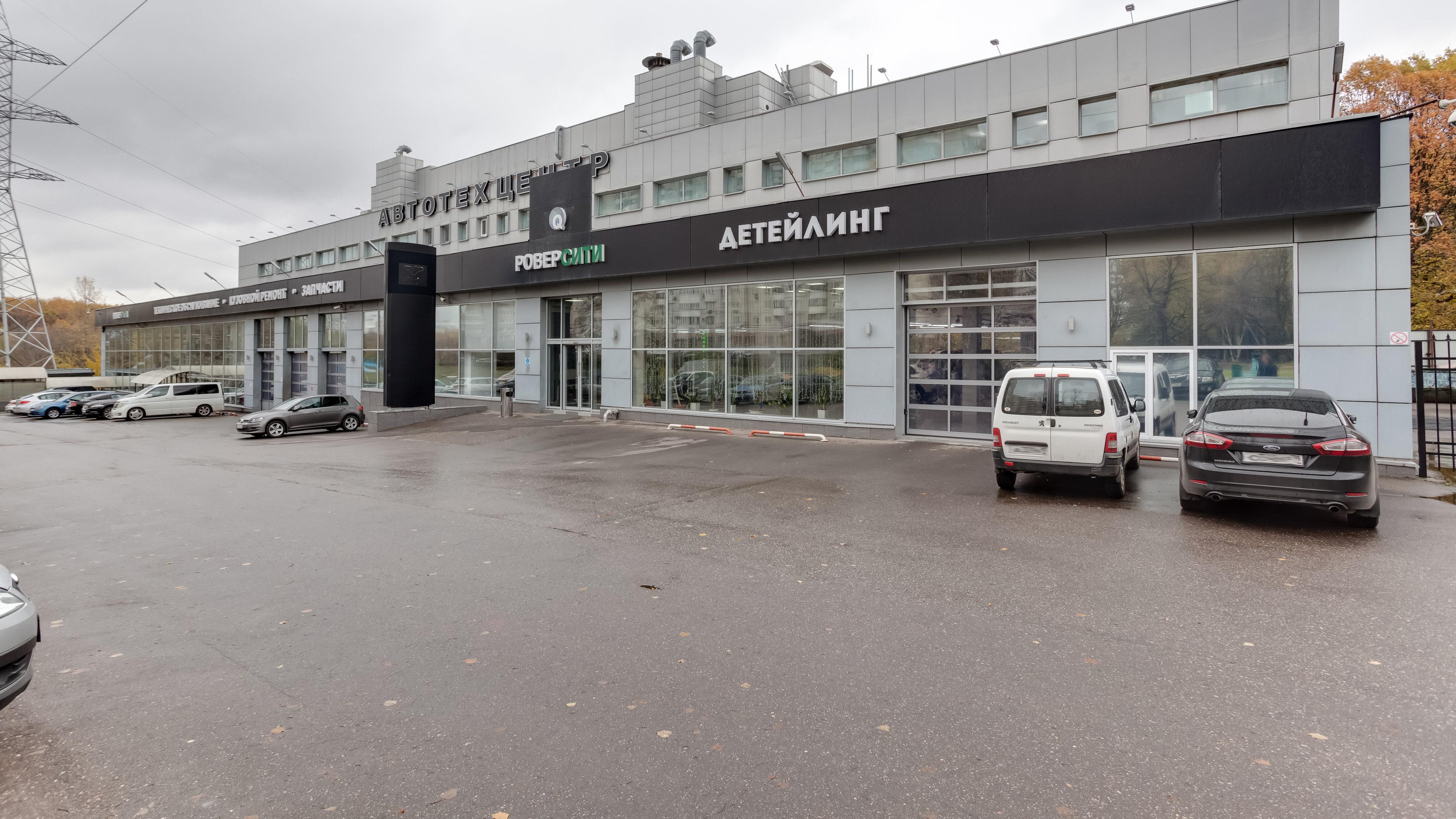 Автосалон в коньково москва куплю часы в москве ломбард
