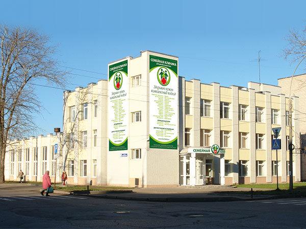 Наркологию вологда лечение алкоголизма в димитровграде