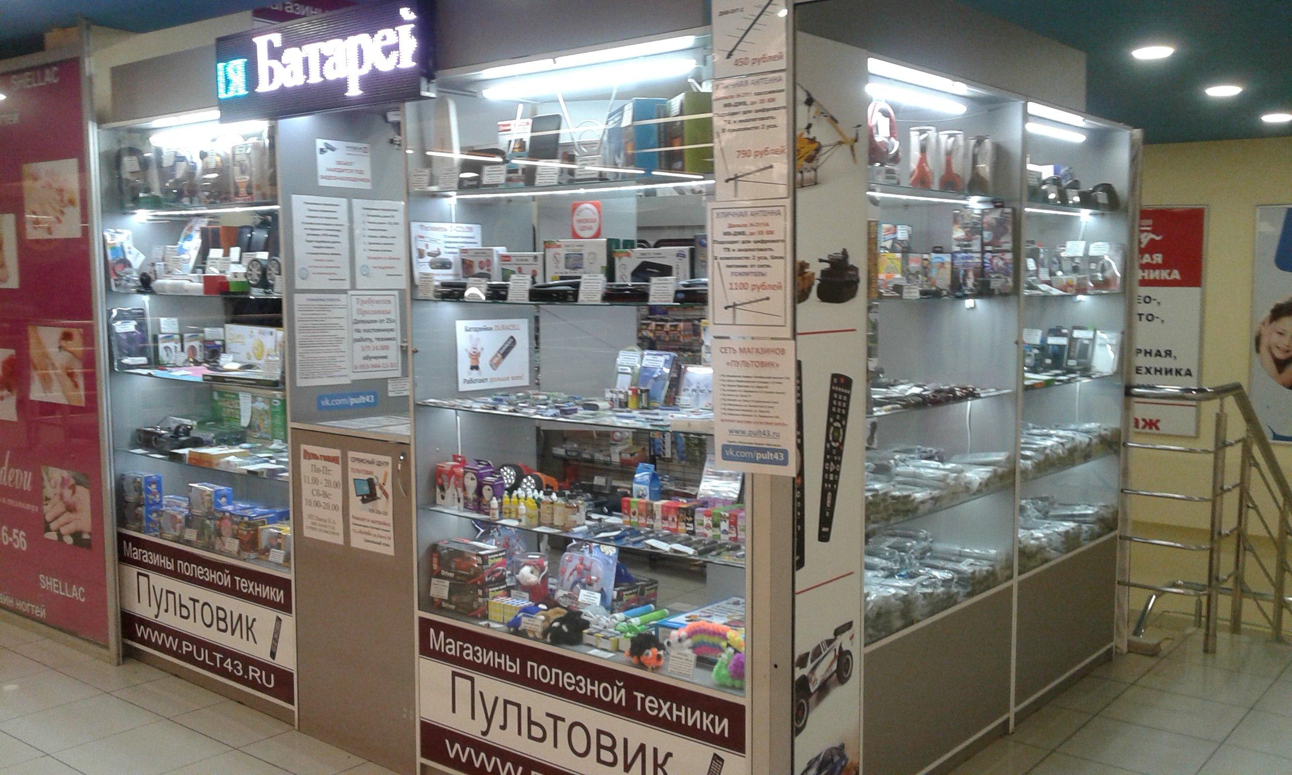 Где купить импортные сигареты в кирове электронные сигареты купить цены