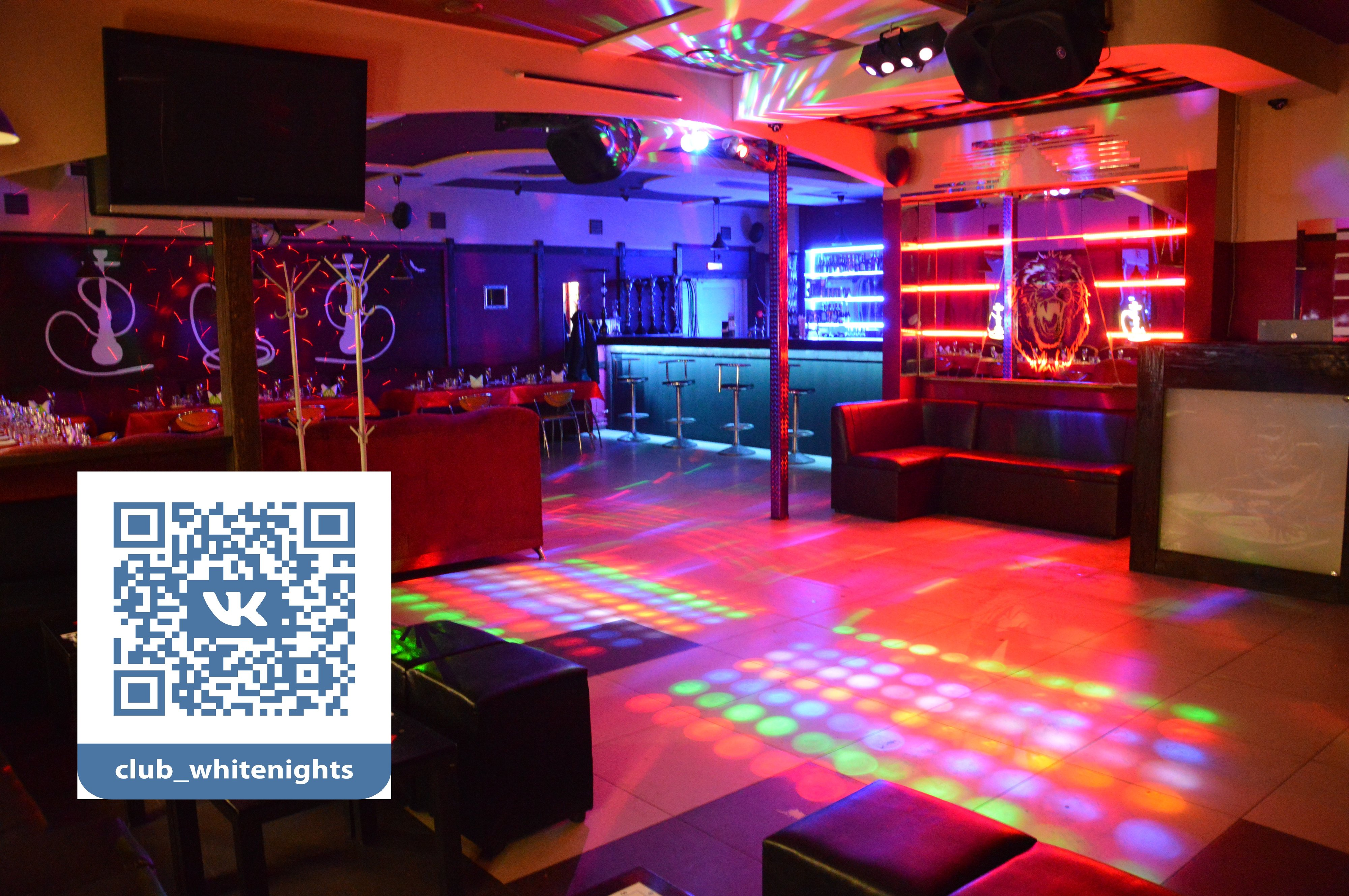 Ночные клубы в великий новгород полиция в самаре в ночном клубе