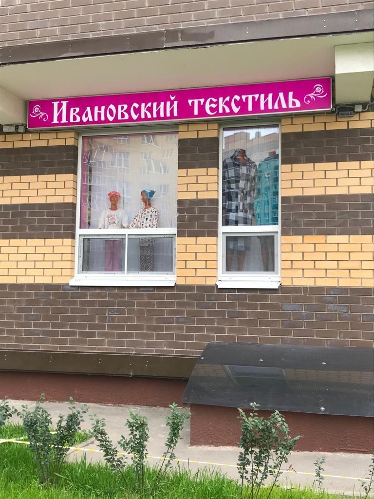 Магазин женского белья в долгопрудном пресс техника дома