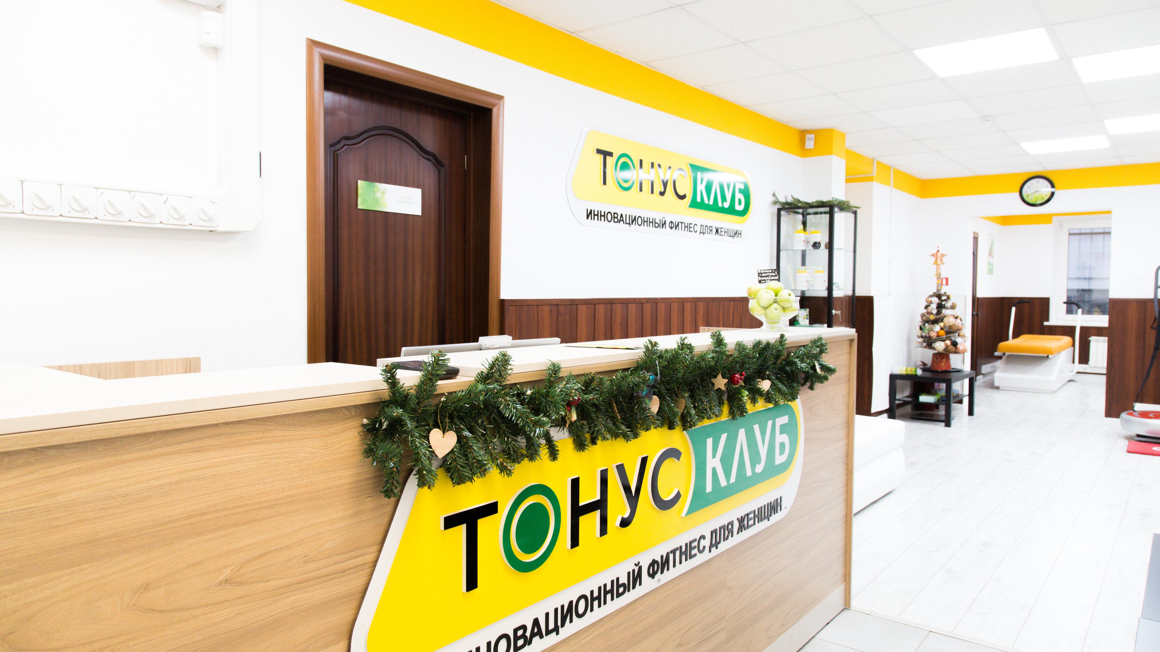фитнес клубы москвы в ювао