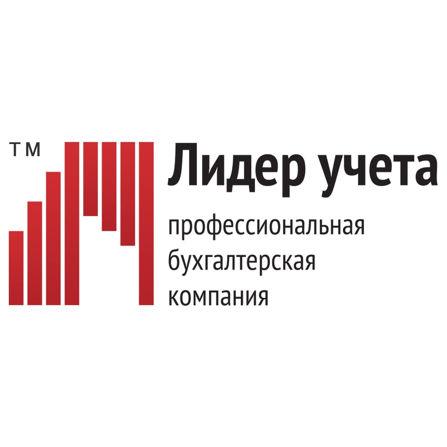 Центр бухгалтерских услуг москва ооо сварка мостов резюме бухгалтер