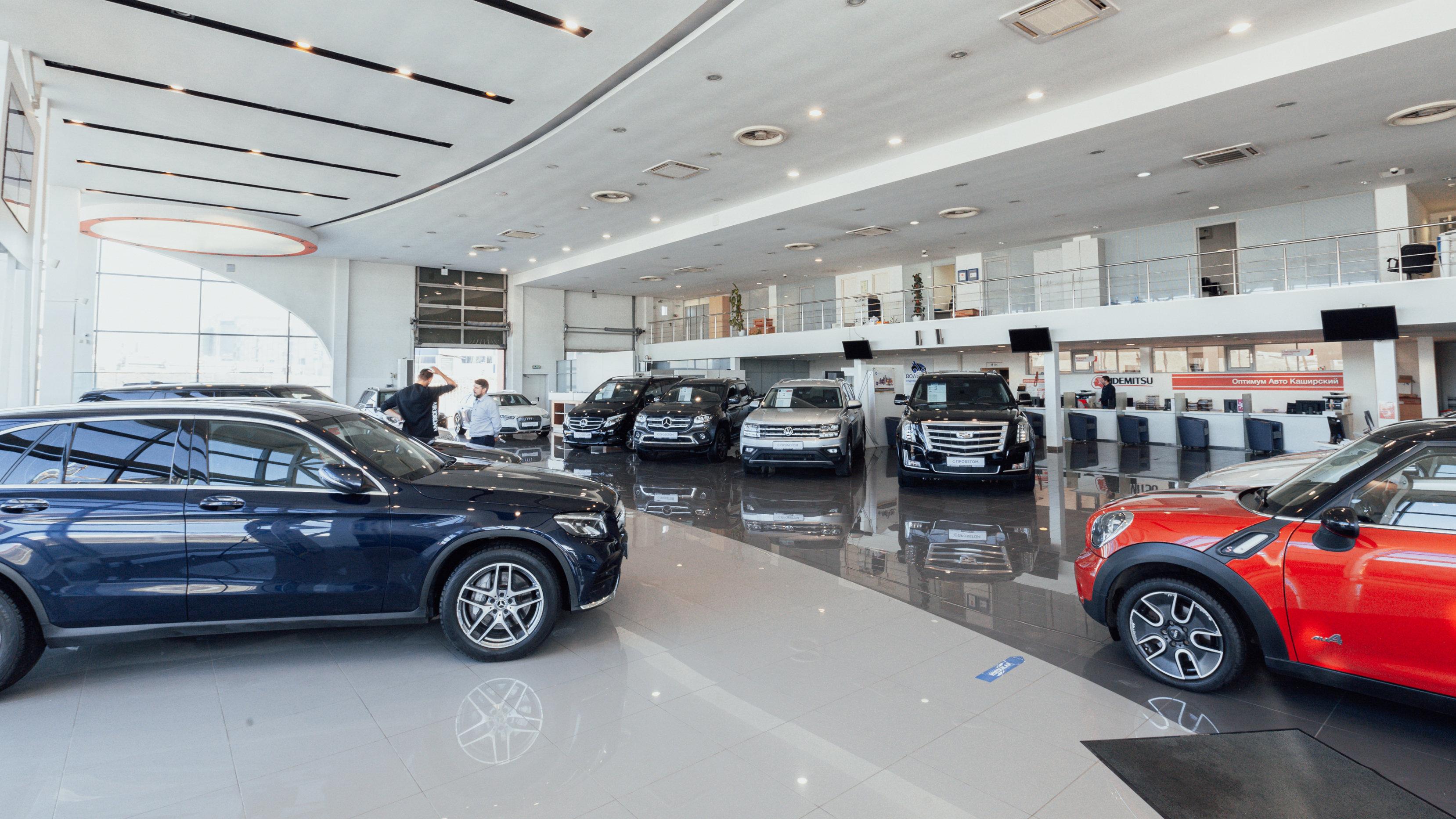 Метро домодедовское автосалон москва деньги в долг под залог как бизнес
