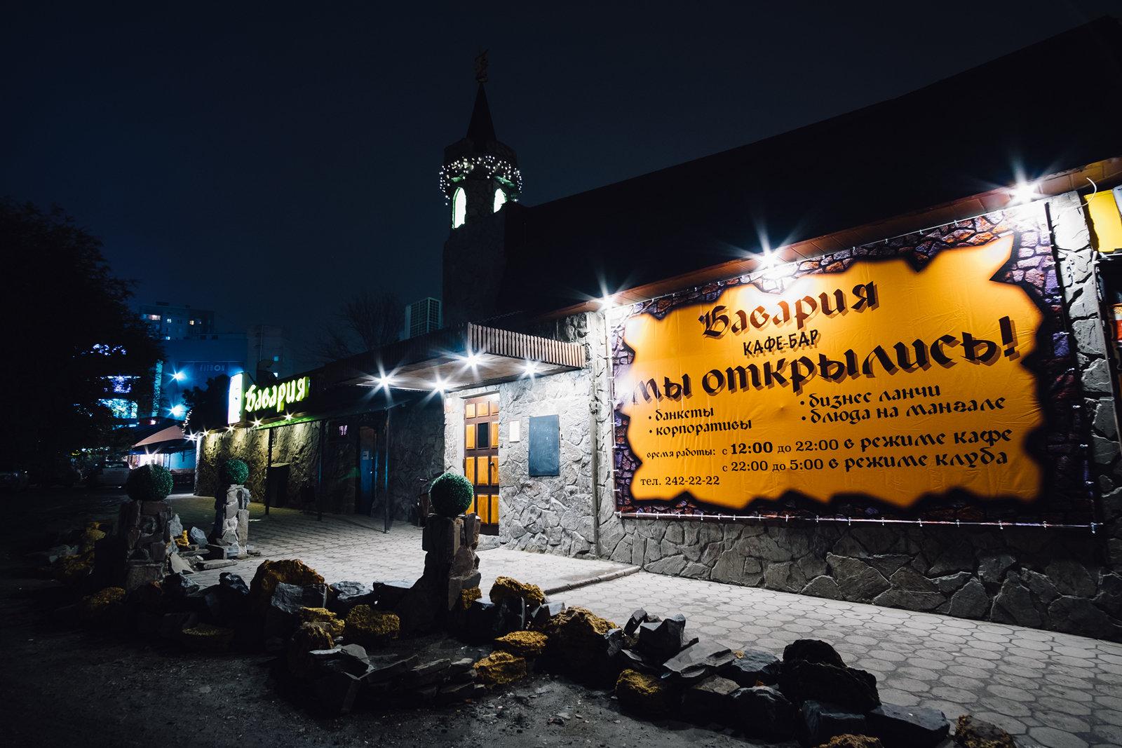 Ночной клуб в ростове на дону на северном магазин мужской клуб в ноябрьске