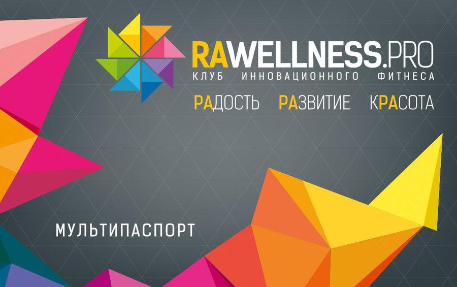 Скидки для студентов в фитнес клубах москвы адрес цс клуб москва