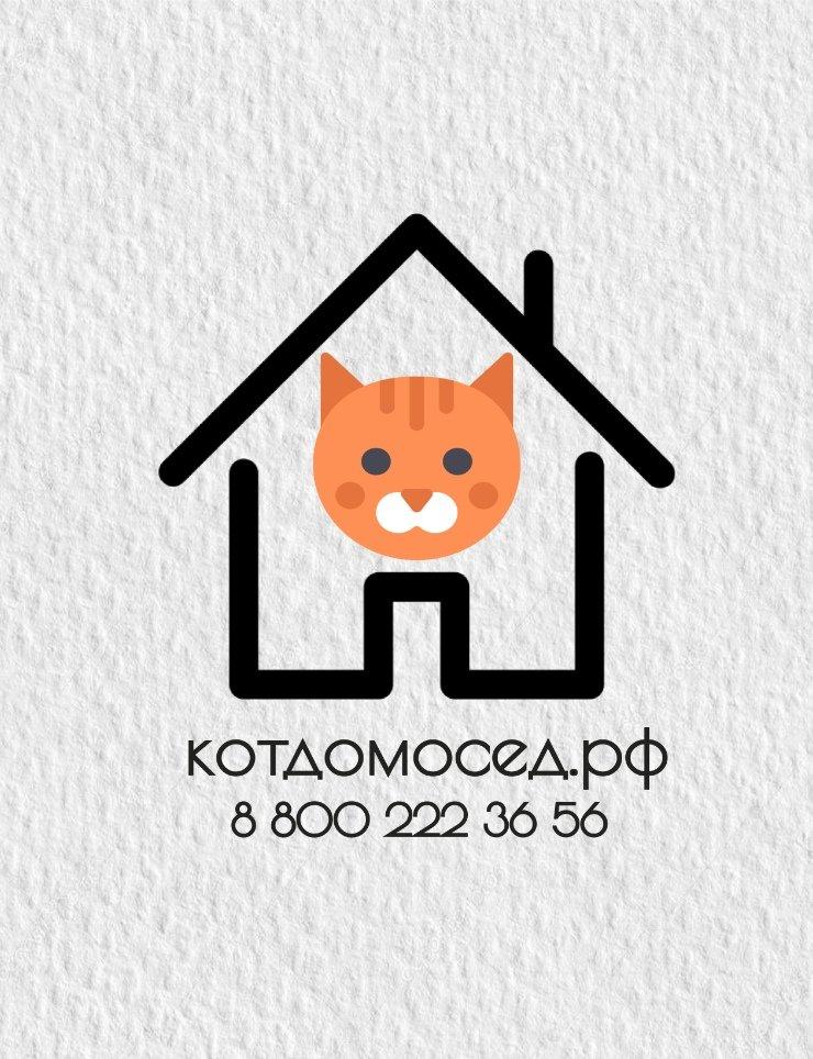 Кинологические клубы в москве вао гидра брянск клуб ночной