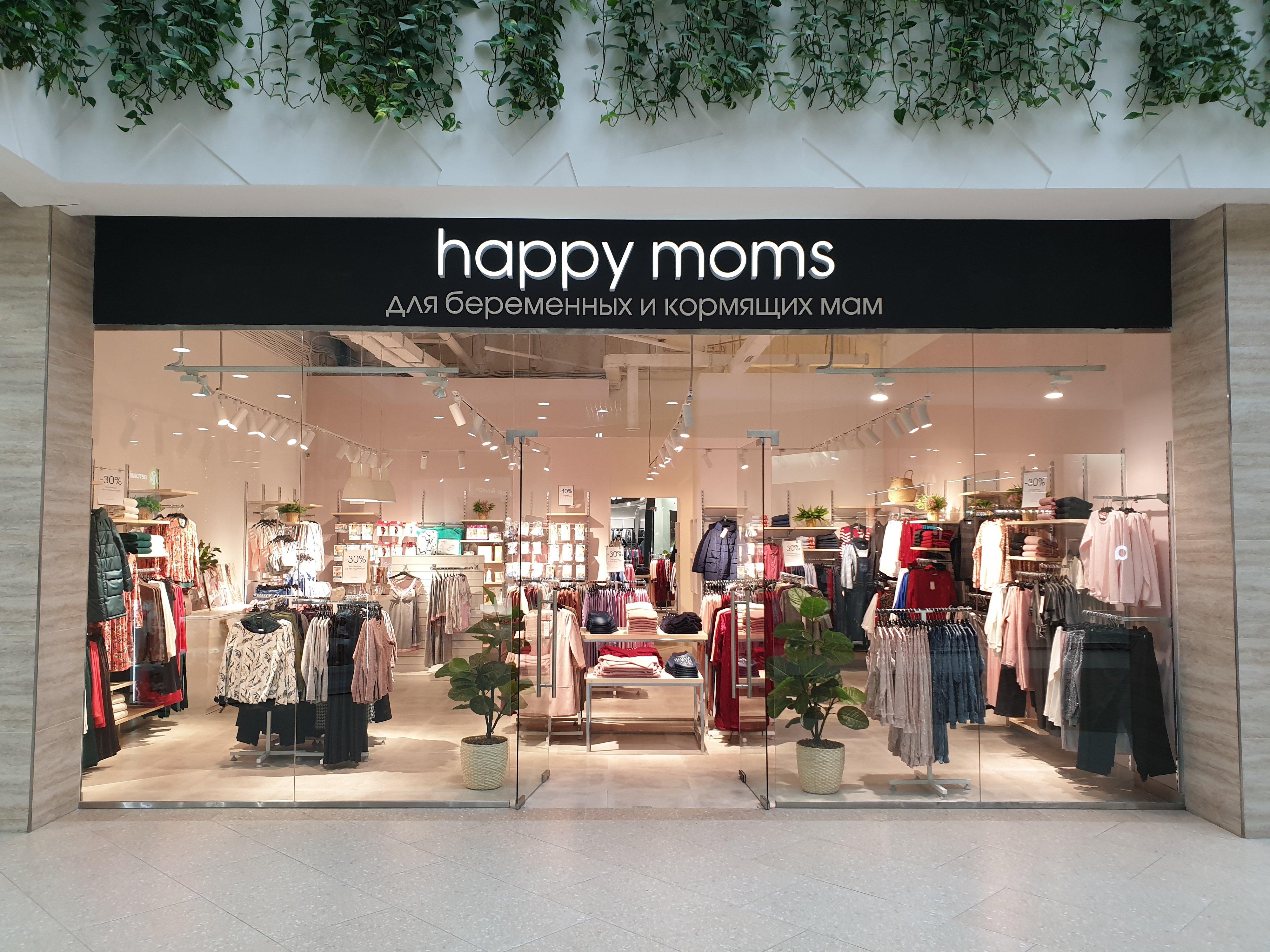 Магазин нижнего женского белья в ростове на дону вакуумный массажер для простаты
