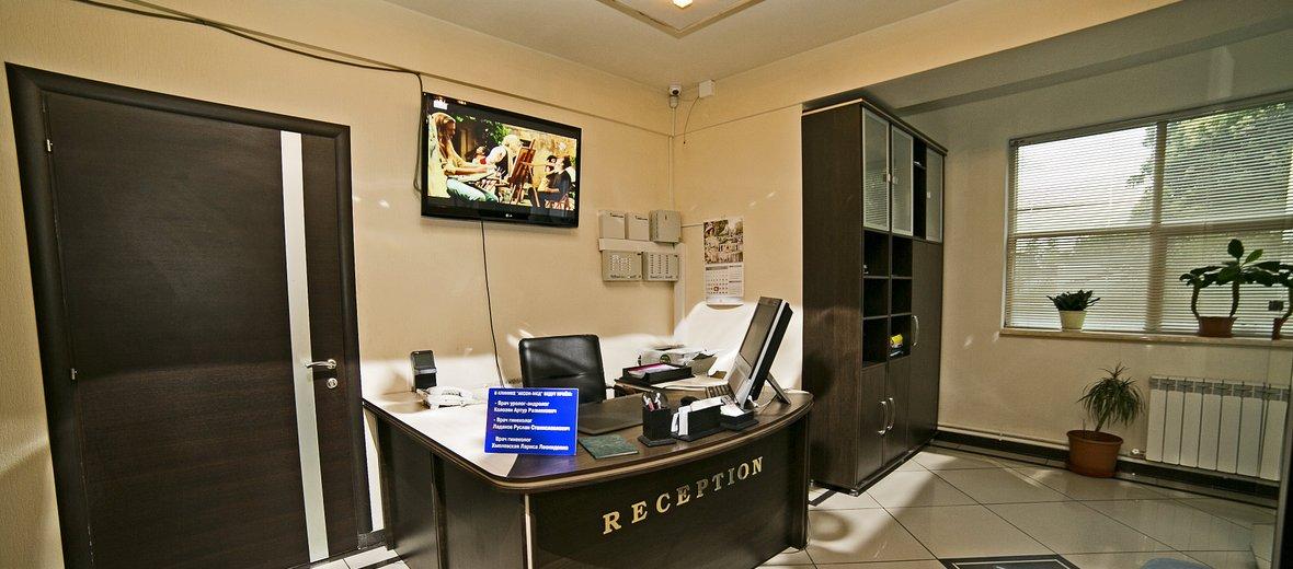 Фотогалерея - Многопрофильный медицинский центр Аксон-Мед на Виноградной улице