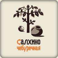 Ресторан Салхино на Вознесенском проспекте