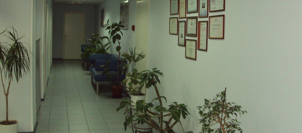 Фотогалерея - Медицинский центр Лексмед+ в Одинцово