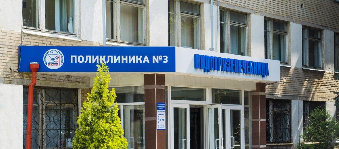 Фотогалерея - Городская клиническая больница №1, г. Челябинск
