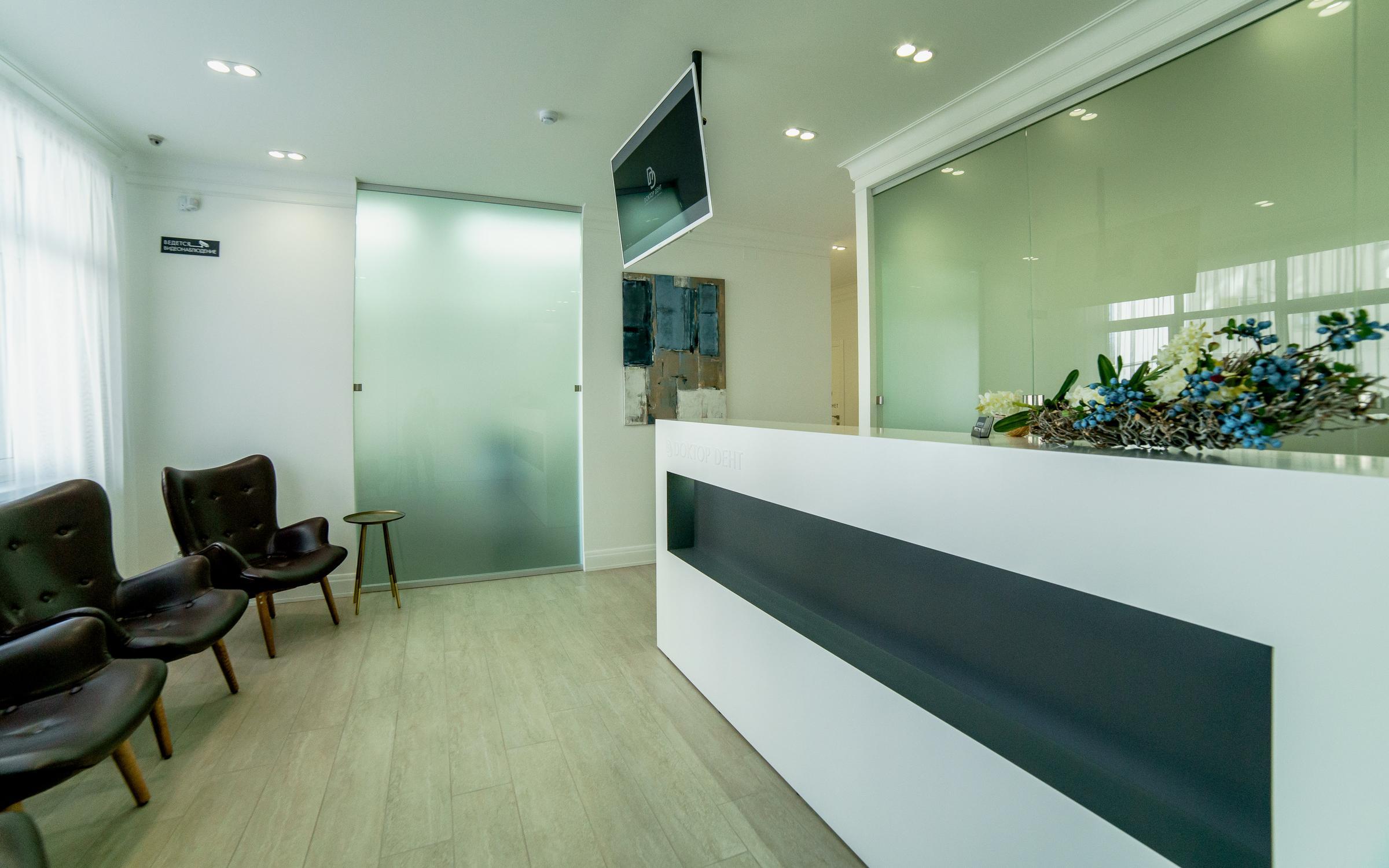 фотография Стоматологической клиники Доктор Дент на Сергиевской улице
