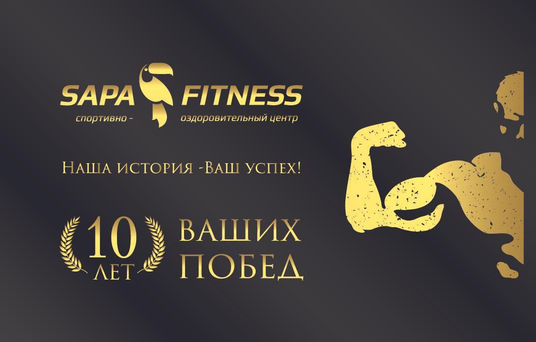 фотография Спортивно-оздоровительного центра Sapa Fitness
