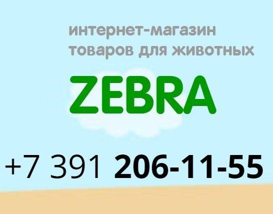 фотография Интернет-зоомагазина ZEBRAZOO.RU на Полтавской улице