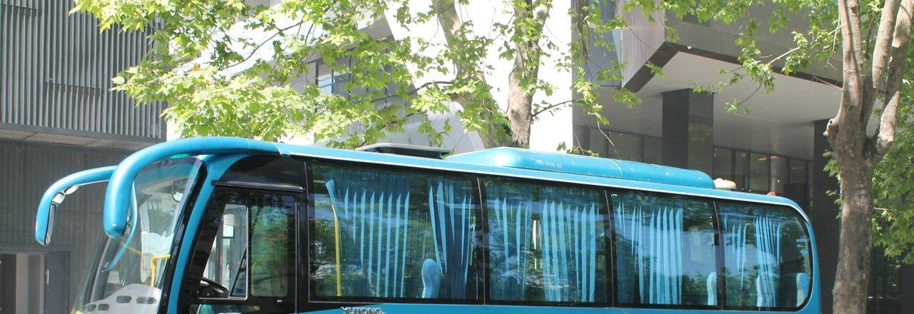 фотография Мега Сочи на Северной улице