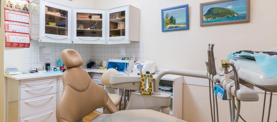 Фотогалерея - Сеть стоматологических клиник доктора Разуменко