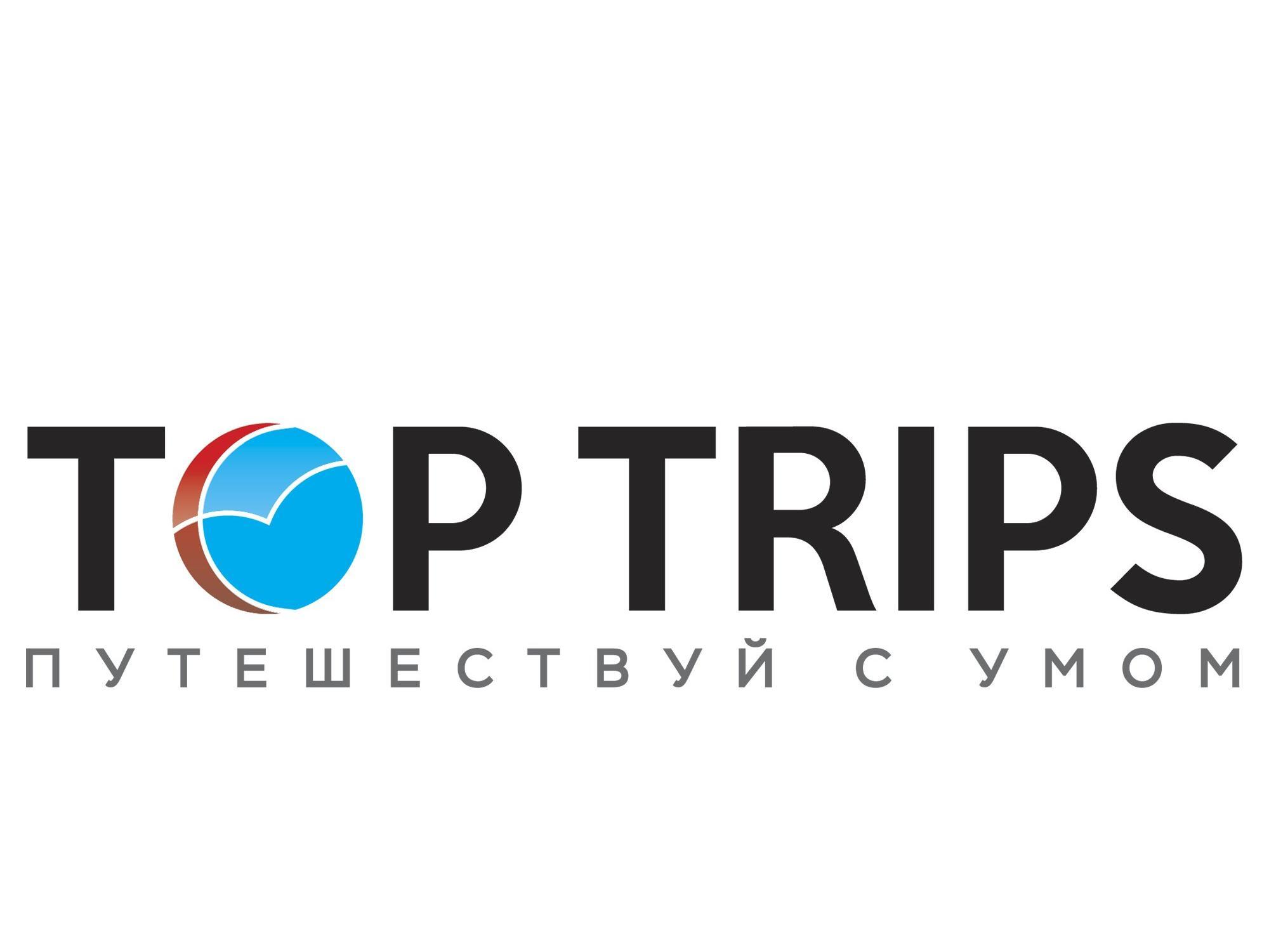 фотография Туристического агентства Top Trips на Невском проспекте