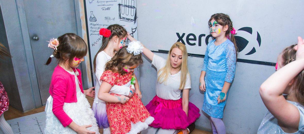 Фотогалерея - Детский центр День Варенья
