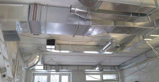 фотография Компания по продаже и обслуживанию климатического оборудования Вента-М