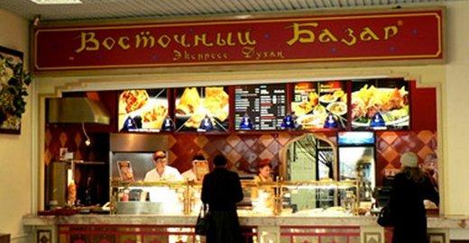 фотография Ресторана Восточный базар в ТЦ Светофор