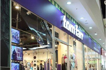 c7c5f63c0822 Магазин Tom Farr в ТЦ Щелково - отзывы, фото, каталог товаров, цены,  телефон, адрес и как добраться - Одежда и обувь - Москва - Zoon.ru