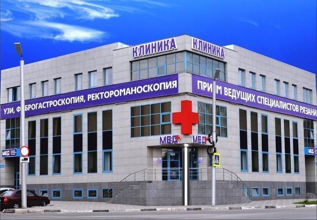 фотография Клиники Мед+ на улице Островского