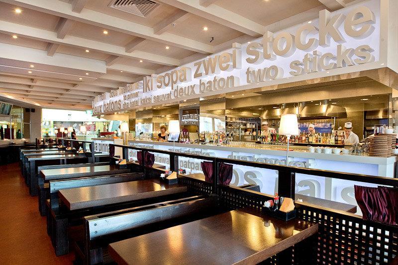 фотография Ресторана Две палочки на Арбате