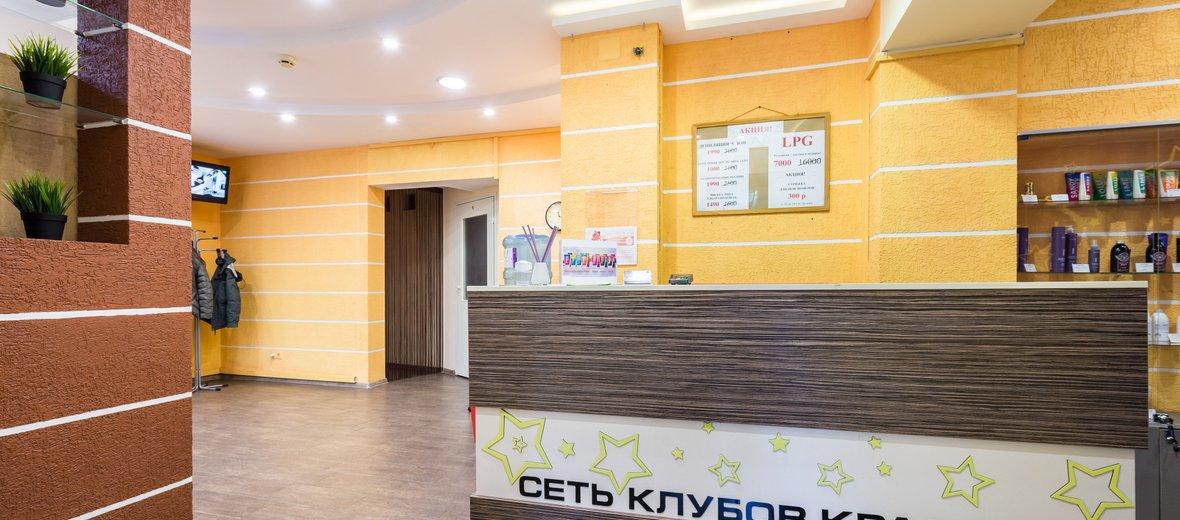 Фотогалерея - Салон красоты Леди на Светлановском проспекте, 70к1