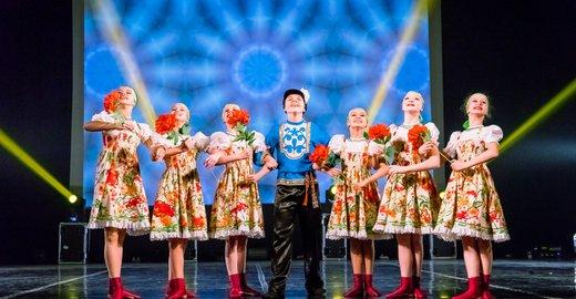 фотография Школы танцев для детей Орденанс на метро Чернышевская