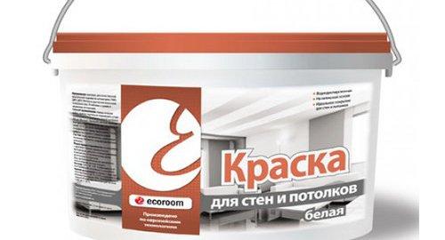 фотография Компании Фанкор 2-ой Котляковский переулк , 1 стр 1