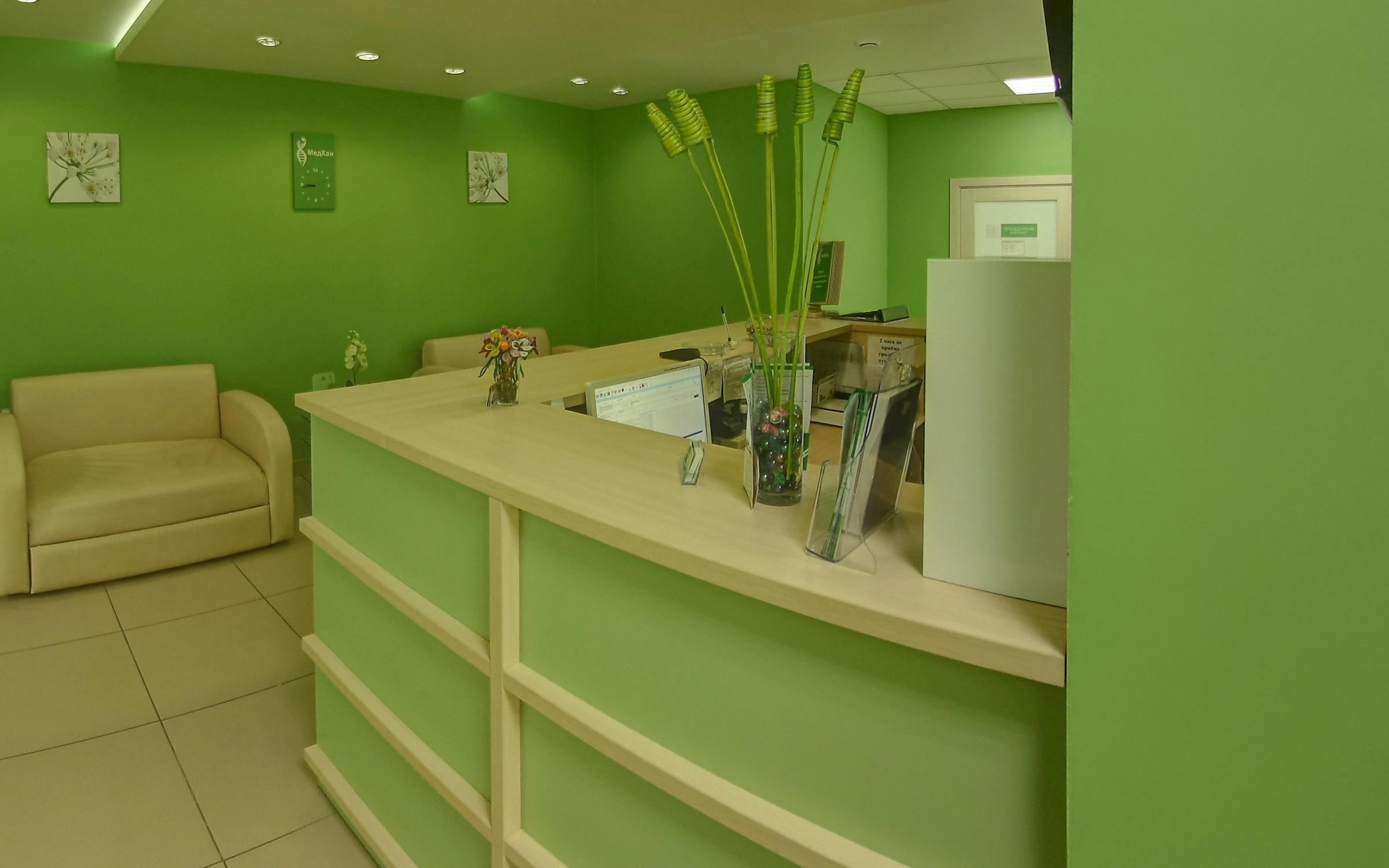 фотография Медицинского центра МедХан