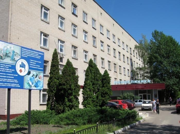 Фотогалерея - Областная детская клиническая больница №1, г. Воронеж