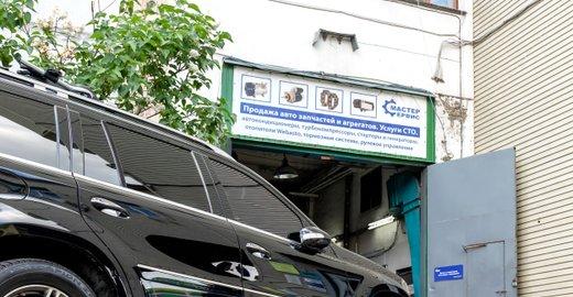 фотография Автосервиса Мастер Сервис Рулевое управление на Изюмской улице, 5