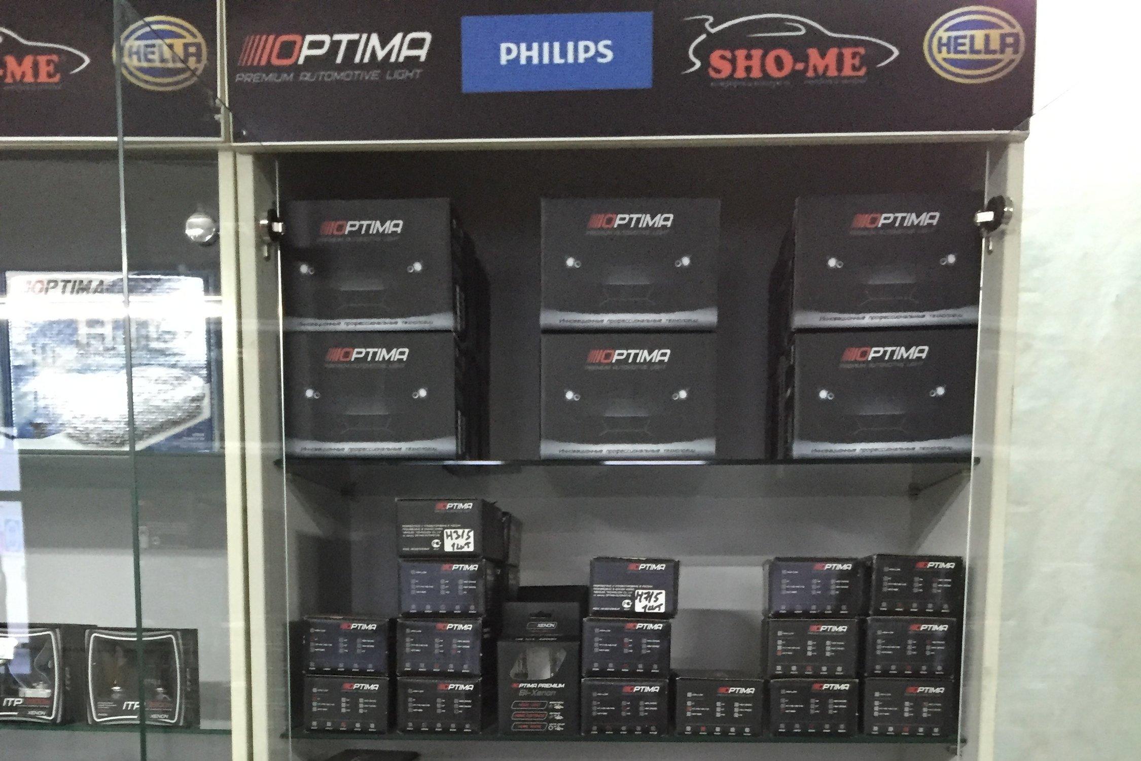 фотография Интернет-магазина Ксенон в Омске