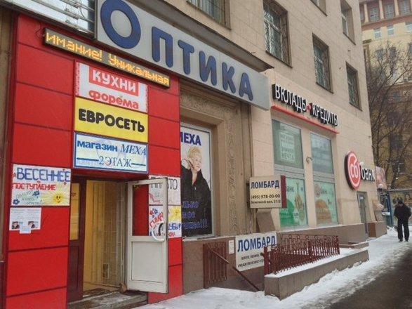 продажа швейцарских часов ломбард в москве
