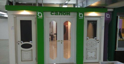 фотография Сеть магазинов по продаже дверей Юкка на метро Дмитровская