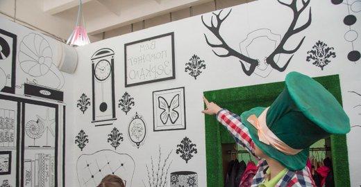фотография Дома фантастических историй Чеширский Чемодан на улице Герцена