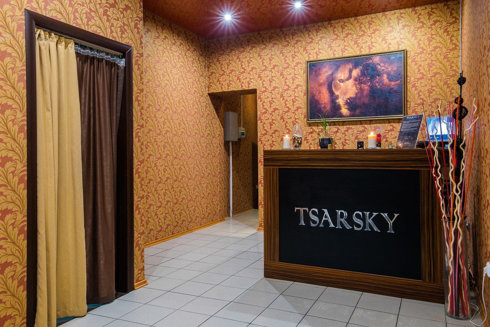 фотография Спа-салона TSARSKY на Чистопольской улице, 79