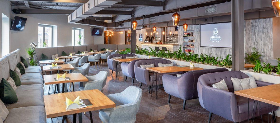 Фотогалерея - Лаундж-кафе БИБЛИОТЕКА Shisha Lounge на улице Маросейка