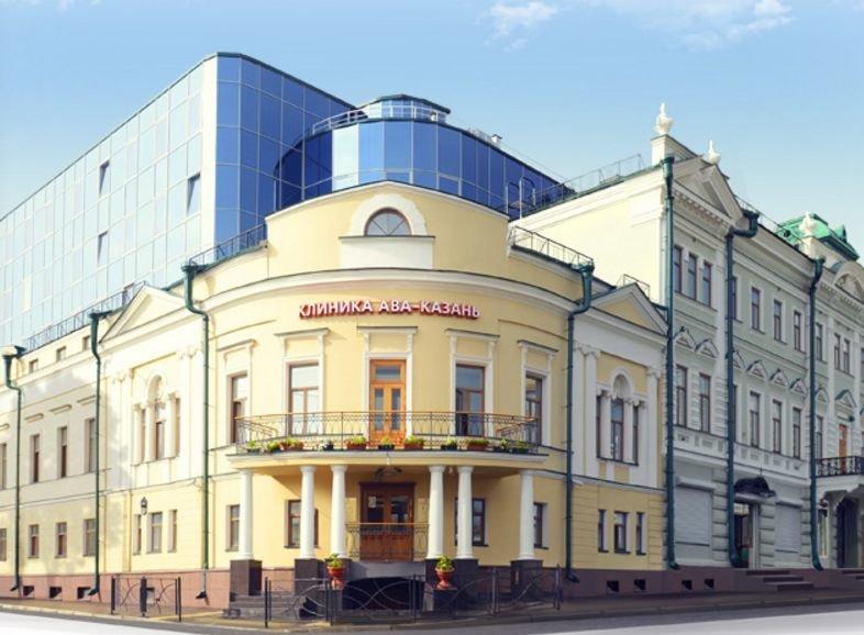 фотография Многопрофильной клиники АВА-Казань на Профсоюзной улице