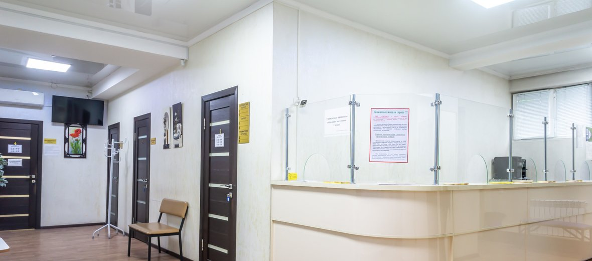 Фотогалерея - Медицинский центр Алгамед